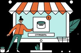 Реализуйте ваш товар без точек продаж, расширяя клиентскую базу, увеличивая оборот и ваш доход